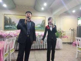 Karaoke coreano